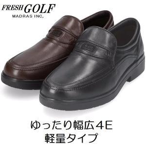 FRESH Golf マドラスゴルフ スリッポン 幅広 軽量 FG718 4Eモデル カジュアル ビジネス 普段履き|kutunchi