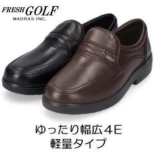 FRESH Golf マドラスゴルフ スリッポン 幅広 軽量 FG719 4Eモデル カジュアル ビジネス 普段履き|kutunchi