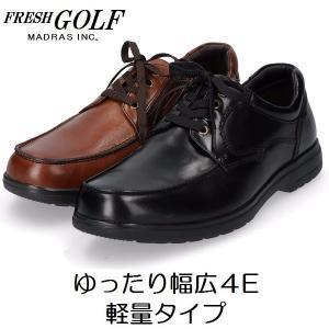 FRESH Golf マドラスゴルフ サイドファスナー 幅広 軽量 FG735 4Eモデル カジュアル 普段履き|kutunchi
