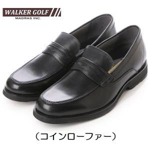 Walker Golf マドラスゴルフ ビジネスシューズ スリッポン 本革 WG203 3Eモデル ビジカジ コインローファー|kutunchi