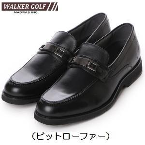 Walker Golf マドラスゴルフ ビジネスシューズ スリッポン 本革 WG204 3Eモデル ビジカジ ビットローファー|kutunchi