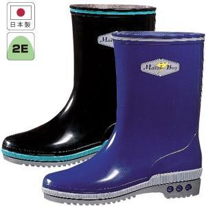 アサヒ レインブーツ マリンボーイ11 キッズ ジュニア ブラック・グリーン ネイビー 雨靴 長靴 梅雨 通学|kutunchi