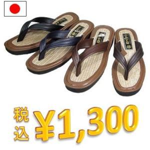 カリプソ トング サンダル 日本製 軽量 メンズ No.1620 ベランダ 庭 軒先 外出|kutunchi