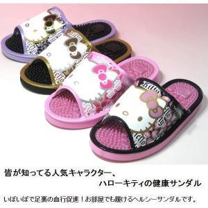 ハローキティ 健康サンダル スリッパ Hello Kitty レディス SA-04144 オフィス 室内 ベランダ 軒先 kutunchi