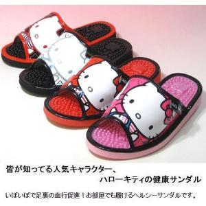 ハローキティ 健康サンダル 左右柄違い スリッパ Hello Kitty レディス SA-04145 オフィス 室内 ベランダ 軒先 kutunchi