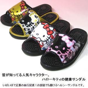 ハローキティ 健康サンダル スリッパ Hello Kitty レディス SA-04146 オフィス 室内 ベランダ 軒先 kutunchi