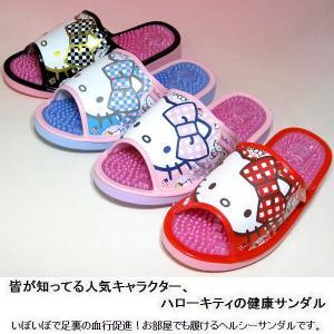 ハローキティ 健康サンダル スリッパ Hello Kitty レディス SA-04147 オフィス 室内 ベランダ 軒先 kutunchi