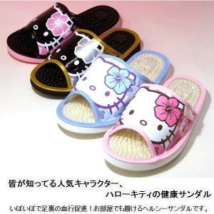 ハローキティ 健康サンダル スリッパ Hello Kitty レディス SA-04148 オフィス 室内 ベランダ 軒先 kutunchi