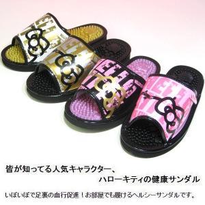 ハローキティ 健康サンダル スリッパ Hello Kitty レディス SA-04149 オフィス 室内 ベランダ 軒先 kutunchi