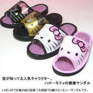 ハローキティ 健康サンダル スリッパ Hello Kitty レディス SA-04150 オフィス 室内 ベランダ 軒先 kutunchi