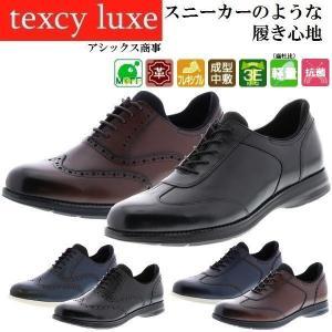 テクシーリュクス ビジネス カジュアルシューズ アシックス商事 本革 3E 通勤 パーティ 普段履き texcy luxe TU-7006,TU-7007|kutunchi