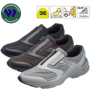 ウィンブルドン センターファスナー スニーカー M043 ランニング ジョギング スポーツ 普段履き アサヒシューズ|kutunchi