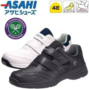ウィンブルドン マジックテープ 幅広 スニーカー WM6000 通学 スポーツ 普段履き アサヒシューズ|kutunchi
