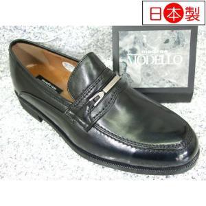 madras MODELLO マドラス・モデーロ DL525 ブラック│紳士 24.0cm〜27.0cm kutuya-net