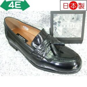 madras MODELLO マドラス・モデーロ DL6122 ブラック│紳士 24.0cm〜27.0cm kutuya-net
