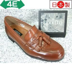 madras MODELLO マドラス・モデーロ DL6122 ブラウン│紳士 24.0cm〜27.0cm kutuya-net