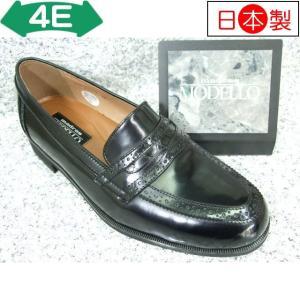 madras MODELLO マドラス・モデーロ DL6124 ブラック│紳士 24.0cm〜27.0cm kutuya-net