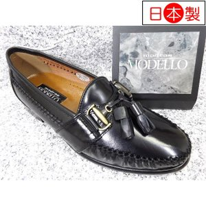 madras MODELLO マドラス・モデーロ DL6129 ブラック│紳士 24.0cm〜27.0cm kutuya-net