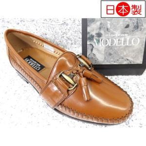 madras MODELLO マドラス・モデーロ DL6129 ブラウン│紳士 24.0cm〜27.0cm kutuya-net