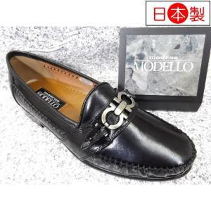 madras MODELLO マドラス・モデーロ DL6130 ブラック│紳士 24.0cm〜27.0cm kutuya-net