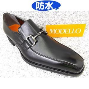 madras MODELLO マドラス・モデーロ DM352 ブラック│紳士 24.5cm〜27.5cm kutuya-net