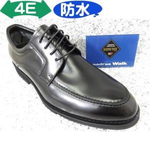 madras / madras Walk マドラスウォーク MW5500 ブラック│紳士 24.5cm〜27.5cm kutuya-net