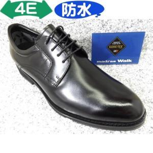 madras / madras Walk マドラスウォーク MW5501 ブラック│紳士 24.5cm〜27.5cm kutuya-net