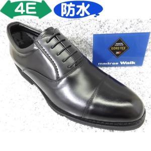 madras / madras Walk マドラスウォーク MW5502 ブラック│紳士 24.5cm〜27.5cm kutuya-net