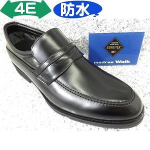 madras / madras Walk マドラスウォーク MW5503 ブラック│紳士 24.5cm〜27.5cm kutuya-net