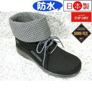 トップドライ TOP DRY TDY3883 ブラックPB (AF38831AA)│婦人 22.0cm〜25.0cm|kutuya-net