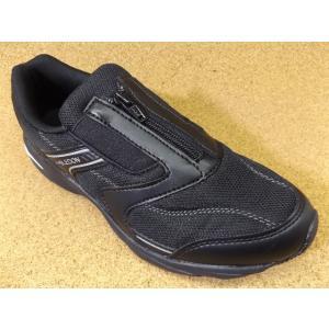 WIMBLEDON ウインブルドン M043 ブラック (KF79653)│紳士 24.5cm〜28.0cm|kutuya-net