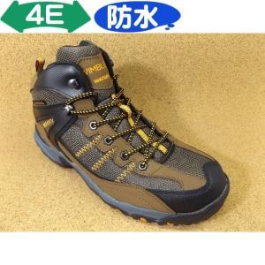 WIMBLEDON ウインブルドン M047-WS ブラウン (KF79691)│紳士 24.5cm〜28.0cm|kutuya-net