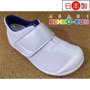 ASAHI KENKO-KUN アサヒ健康くん502A ホワイト/ネイビー (KC36503AA)│男児/女児 15.0cm〜25.0cm|kutuya