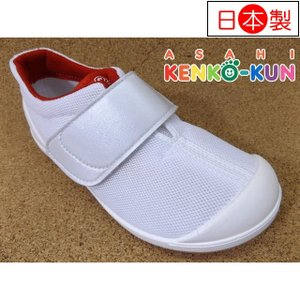 ASAHI KENKO-KUN アサヒ健康くん502A ホワイト/レッド (KC36502AA)│男児/女児 15.0cm〜25.0cm|kutuya