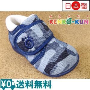 ASAHI KENKO-KUN アサヒ健康くんB01-JP ネイビーガラ (KC25507)│幼児/ベビー 12.0cm〜14.5cm|kutuya