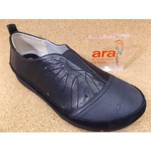 ara アラ ARL6106 ブラック│婦人 22.0cm〜25.0cm 閉店セール|kutuya