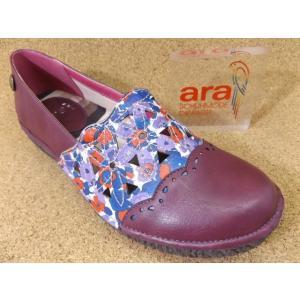 ara アラ ARL6121 パープル│婦人 22.0cm〜25.0cm 閉店セール|kutuya