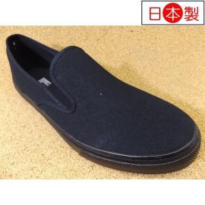 ASAHI アサヒ501 ブラック (KF37004)│紳士/婦人 22.0cm〜28.5cm|kutuya