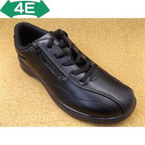 ASAHI アサヒL511 ブラック KF79582 │ レディース ウォーキングシューズ 22.0cm-25.0cm|kutuya