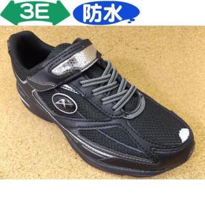 ASAHI アサヒJ008 ブラック KE74592 │ 子供ブランドスニーカー 19.0cm-25.0cm|kutuya