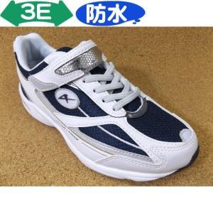 ASAHI アサヒJ008 ネイビー KE74591 │ 子供ブランドスニーカー 19.0cm-25.0cm|kutuya