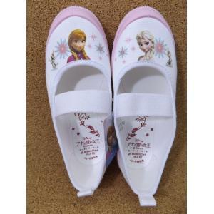 上履き アナユキバレー01 ピンク (11210374)│女児 14.0cm〜19.0cm|kutuya