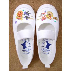 上履き アンパンマンバレー02 ホワイト (11211631)│男児 14.0cm〜21.0cm|kutuya