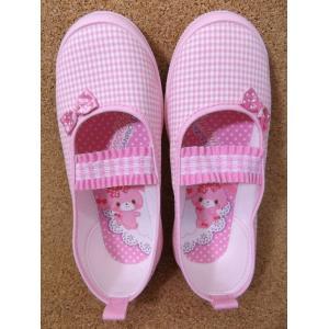 上靴 キャラクター 定番 日本製│サンリオの2012年生まれの新キャラクター「ぼんぼんりぼん」の上履...