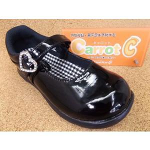 ムーンスター MoonStar Carrot キャロット CR-C2093 ブラック (12172546)│女児 14.0cm〜21.0cm 閉店セール|kutuya