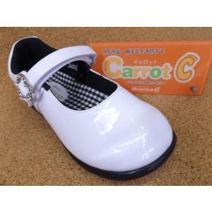 ムーンスター MoonStar Carrot キャロット CR-C2093 ホワイト (12172541)│女児 14.0cm〜21.0cm|kutuya