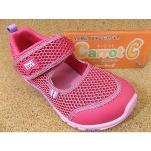 ムーンスター MoonStar Carrot キャロット CR-C2137 ピンク (12175294)│女児 14.0cm〜21.0cm 閉店セール|kutuya