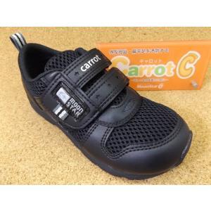 ムーンスター MoonStar Carrot キャロット CR-C2175 ブラック (12176696)│男児/女児 14.0cm〜21.0cm|kutuya