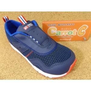 ムーンスター MoonStar Carrot キャロット CR-C2176 ネイビー (12176705)│男児 14.0cm〜21.0cm 閉店セール|kutuya