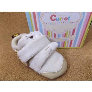 ムーンスター MoonStar Carrot キャロット CR-F003 アイボリー (12114208)│幼児/ベビー 11.0cm〜12.5cm|kutuya